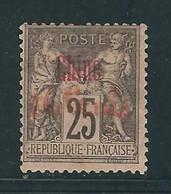 CHINE N° 22 *  Signé J.F.. Brun - Unclassified