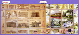 Serbia 2014.150 Years Anniversary Nikolai Krasnov, Architecture, Bridge, Art, Russia.  MNH - Serbia