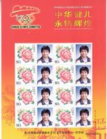 China 2004 Athens Olympic Game And China Women's 52KG Judo Gold Winner Xian Dongmei Special Sheet - Estate 2004: Atene