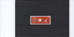 """Timbre Tennis, Gommé """" 2020 Ob (1) - Used Stamps"""