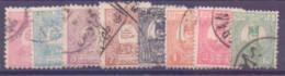 Iran N° 57-64 Oblitérés - Iran