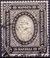 Finland 1901-03 10mk Berlijn Uitgifte Perf 13½ GB-USED - Gebruikt