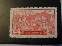CHINE RP 1951 NEUF SG - Reimpresiones Oficiales