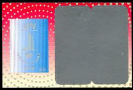 ONU New-York 2020 - Crypto Stamp ** (voir Description) - Blokken & Velletjes
