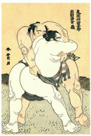 Japon, Sports Martiaux - A Hard Fightby Sumo Wrestlers - Illustration Katsukawa Shunshō (1760-1849) - Arti Marziali
