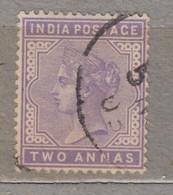 India Victoria 1900 2 A Used (o) Mi 53 26925 - 1882-1901 Imperio