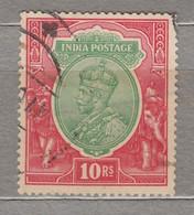 India George V 10 Rup 1913 Used (o) 26933 - 1911-35  George V