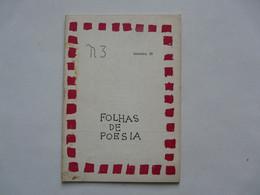 FOLHAS DE POESIA 1958 - Poetry