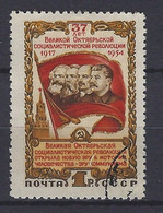 Rusland  Y/T  1720  (O) - Gebruikt