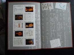 FV - Collector  - Claude Nougaro  - 10 TVP Lettre Prio - Collectors