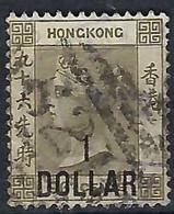 HONG-KONG: Le Y&T 52,  Obl. CAD - Gebraucht