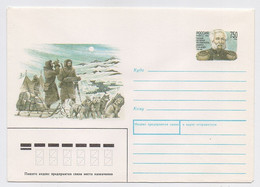 RUSSIA Stationery Cover 1995 Mint USSR North Admiral Anjou NAVY Dog Team Polar - Postwaardestukken