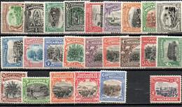 CIE DE MOZAMBIQUE 1918-23 * MANQUE 1 E. - Mozambique