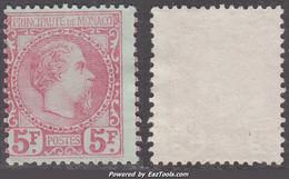 *RARETE* 5Fr Charles III Neuf (*) SUPERBE ! (Y&T N° 10, Cote *: 4350€) - Nuovi