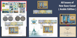 Egypt - 2015 - All Issues - ( New Suez Canal ) - Set,S/S,FDC, Card & Folder - Neufs