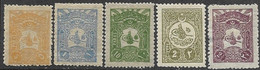 Turkey   1905  Sc#118-9, 121, 123  1911 #P68   MH  2016 Scott Value $5.50 - Nuovi