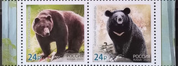 Russia, 2020, Mi. 2941-42, Joint Issue With The Republic Of Korea, Fauna, Bears, Animals, MNH - Unused Stamps