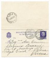 DA SAN ZENO DI MONTAGNA A VERONA - 8.11.1932. - Postwaardestukken