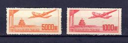 CHINE Poste Aérienne N° 45 ET 47 Temple Du Ciel Année 1951 - Luchtpost