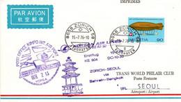 Zurich Seoul Via Bahrain & Bangkok 1976 - Inaugural Flight KAL Erstflug 1er Vol - Kimpo - DC-10 - Bahrein Thailand - Korea, South