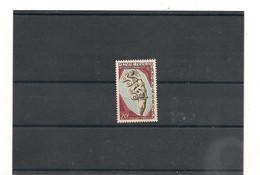 1968 ARTS DES MARQUISES N°Y/T : 54** MNH - Neufs