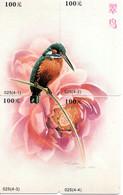 PUZZLE Oiseau Bird 4  Télécartes Phonecard Chine (W 332) - Otros
