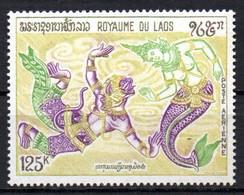 Col19  Laos PA  N° 78 Neuf  XX MNH   Cote 4,00€ - Laos