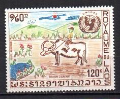 Col19  Laos PA  N° 90 Neuf  XX MNH   Cote 2,50€ - Laos