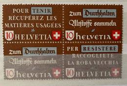 11272 - Timbres Pour La Récupération 1942 Bord De Feuille Droit   Neuf MNH ** - Se-Tenant