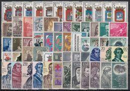 ESPAÑA 1963 Nº1481/1540 AÑO NUEVO COMPLETO, 60 SELLOS CON ESCUDOS - Full Years