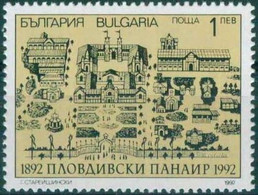 Plovdiv Fair (Mi3967) - Bulgaria / Bulgarie 1992  - Stamp MNH** - Neufs