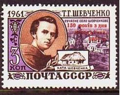 USSR 1964. T.G. Shevchenko. Optd. MNH. Mi. Nr. 2875. - Neufs
