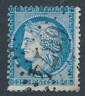 P-438: FRANCE: Lot Avec N°60 Obl GC 6074  Ind 20 (THEIX (54)) - 1871-1875 Ceres