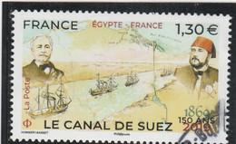 FRANCE 2019 LE CANAL DE SUEZ OBLITERE YT 5347 - Used Stamps