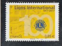 FRANCE 2017 LIONS INTERNATIONAL OBLITERE  YT 5152 - - Used Stamps