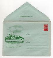"""Cover USSR 1960 USSR Navy. Ship """"Vaclav Vorovsky"""". #60-137 - 1960-69"""