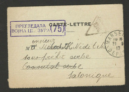 WWI-FRANCE-GREECE-SERBIA-MILITARY CENSORSHIP POSTCARD LETTER - 1917. - Serbia