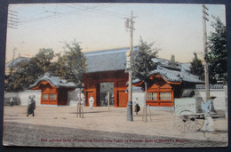 CPA JAPON - JAPAN - TOKYO - TOKIO - Red Painted Gate Of Imperial University - Réf. M 95 - Tokyo