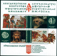 Pleslav Congregation (Mi Bl.224) - Bulgaria / Bulgarie 1993 -  Sheet MNH** - Neufs