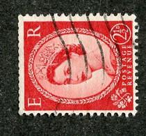 GB 999 1956  Mi.# 286Y  Offers.. Angebot Wilkommen! - Gebraucht