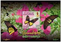(089) Brunei  Butterflies Sheet / Bf / Bloc Papillons / Schmetterlinge / Vlinders / Rare / Scarce ** / Mnh  Michel BL 49 - Brunei (1984-...)