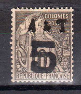 Annam-Tonkin : No 4  -  5 Sur 10 Noir S. Lilas - Unused Stamps