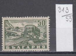 55K313 / 606 Bulgaria 1946 Michel Nr. 557 - TRUCK BUS Motor Transport Column , Bulgaria's Participation WW2 ** MNH - Camions