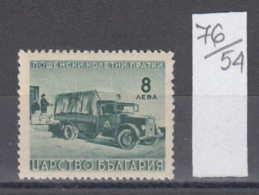 54K76 / K16 Bulgaria 1942 Michel Nr. 16 - TRUCK Postauto Von Krupp ,  Darstellungen Aus Dem Paketpostdienst ** MNH - Camion