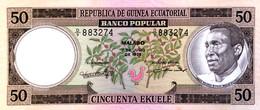 Equatorial Guinea 50 Ekuele, P-10 (7.7.1975) - UNC - Equatorial Guinea