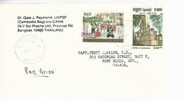 57396) Thailand  Postmark Cancel 1982  Military Mail Overseas Air Mail - Tailandia