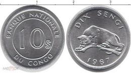 Congo - 10 Sengi 1967 UNC Bank Bag - Congo (Democratic Republic 1964-70)