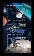 Russia 2020 Mih. 2875/77 (Bl.302) Russia - Space Power MNH ** - Nuovi
