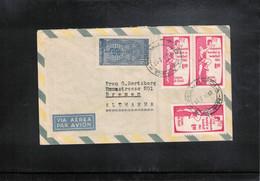 Brazil 1963 Basketball Interesting Letter - Baloncesto