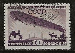 Russie 1931 N° Y&T : PA. 22 Obl. - Gebruikt